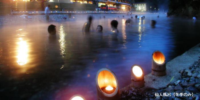 冬季には巨大露天風呂が登場